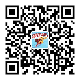 初中数学网课分享+QQ2782480841