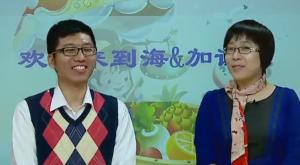 【六年级奥数】2015学年六年级奥数年卡(竞赛班)【50讲兰海姜付加】