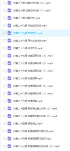 朱咸斌30堂学习能力训练合辑