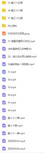 张z无Y作文2019